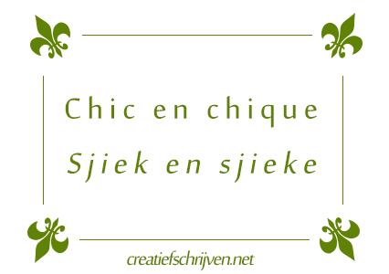 chicsmal